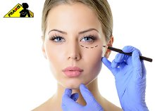 Feszesebb és szebb bőr szemed körül, alsó szemhéjplasztika profi plasztikai sebésztől