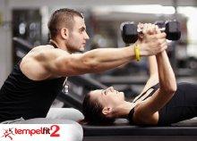 3 alkalmas fitneszbérlet személyi edzéssel