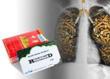 Blove Shark kártya a dohányzás hatásai ellen