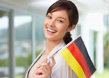 Online német nyelvtanulás