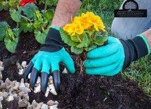 Garden & Greenhouse kerti kesztyű 4 karommal, ásáshoz