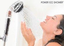 Power Eco multifunkciós zuhanyzó turmalinnal és germániummal