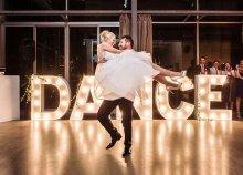 Esküvői tánctanítás pároknak a Chili Salsától