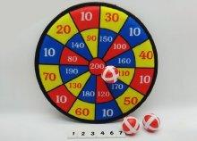 Tépőzáras darts három labdával