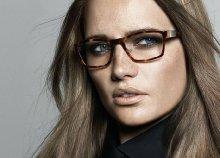 Szerezd meg komplett multifokális szemüveged
