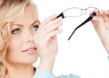 Komplett szemüveg látásvizsgálattal