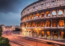 Romantikázzatok Rómában – akár 4 nap 2 főnek