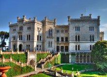 Miramare kastély, Trieszt és Maribor