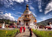 Vár India, Bhután és a Himalája