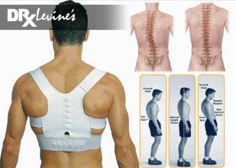 Dr. Levine's mágneses tartásjavító hátpánt