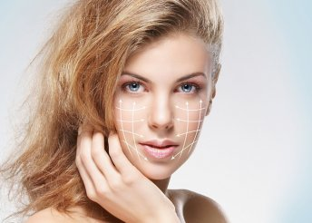 Thermage arc nyak dekoltázs kezelések
