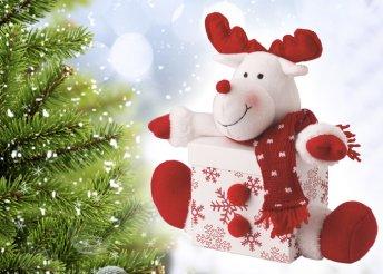 Karácsonyi doboz háromféle választható 3D kötött dekorációval, fedéllel