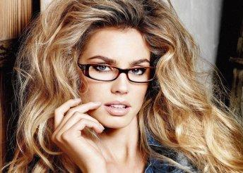 Szemüveg keményített rétegű, 1,5-ös törésmutatójú lencsével, kiváló minőségű GUESS kerettel
