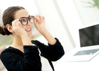 Számítógépes szemüveg