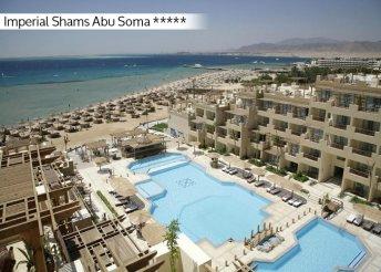 A hely, amit látnod kell! 8 nap kettesben Egyiptomban, repülőjeggyel, választható szállással és ellátással